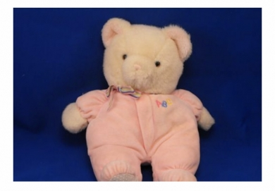 Lost Gund Brand 18 Inch Philbin Bear In Chocolate