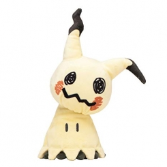 Mimikyu pokemon plush, possibly stolen